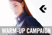 「ウォームアップキャンペーン」9月8日スタート!