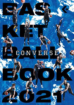 2021 コンバース バスケットボールウェアカタログ